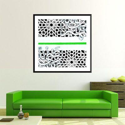 Poster arabe abstrait mosaique