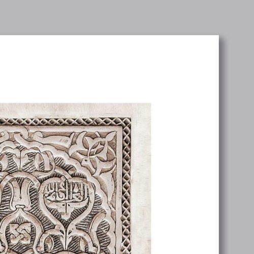 Poster oriental arabesque-detail