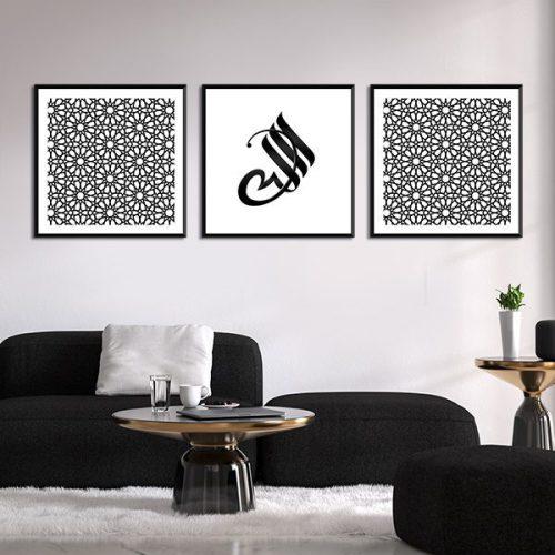tableau-arabe-Allah-tryptique