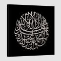 Toile islam sourate-gris