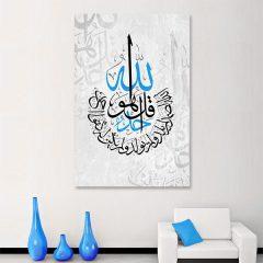 tableau islam sourate