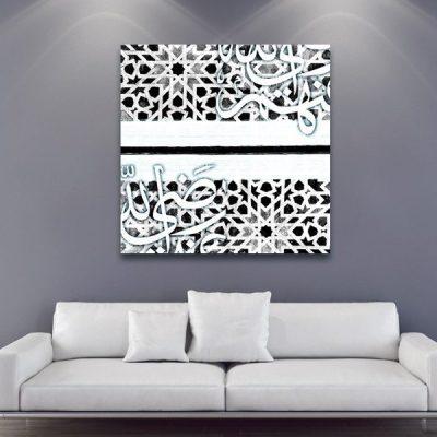 Tableau arabe abstrait
