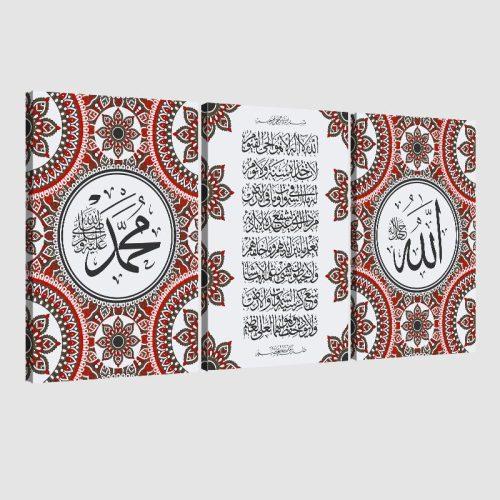 Tableau islam ayat al kursi triptyque-rouge