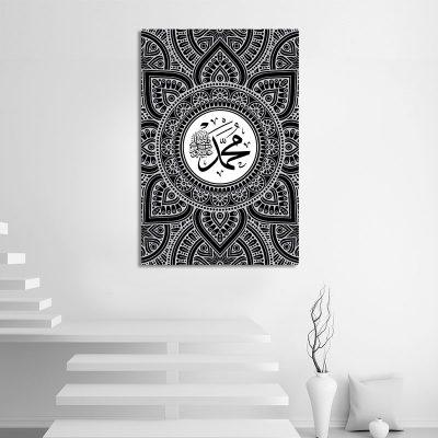 Tableau islam calligraphie