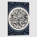 Tableau islam chahada-bleu