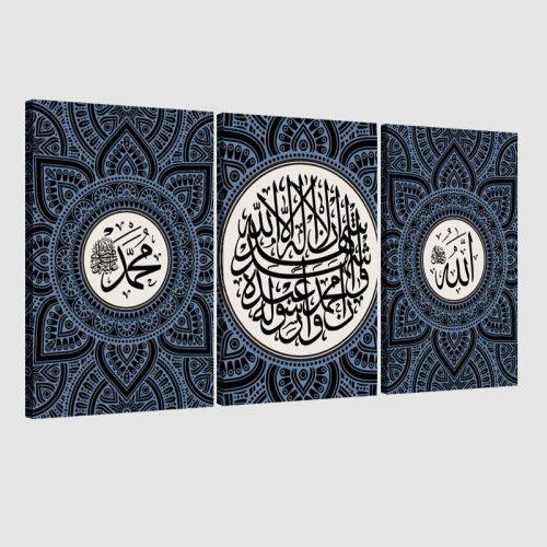 Tableau islam chahada triptyque-bleu