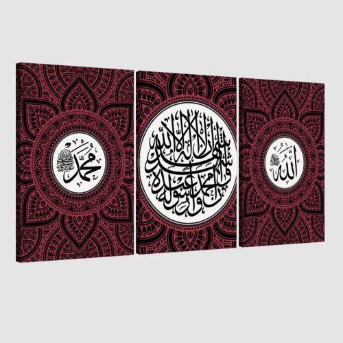 Tableau islam chahada triptyque-rouge