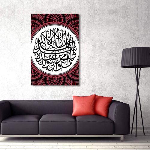 Tableau islam chahada