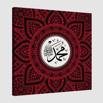 Tableau islam moderne-rouge