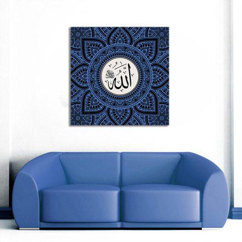 Tableau islamique Allah