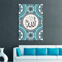 Tableau islam-Dieu tout puissant