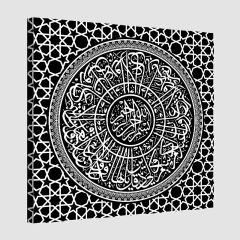 Tableau islam-sourate Al-sharh-noir