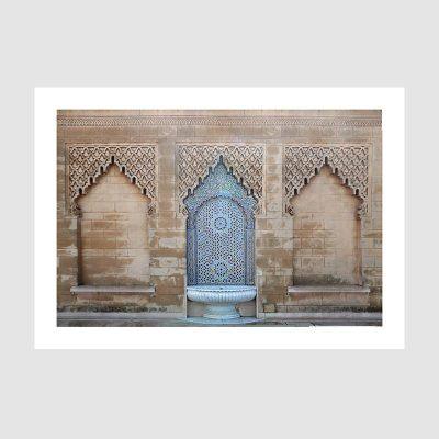Affiche arabe-fontaine
