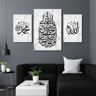 Tableau arabe-calligraphie triptyque