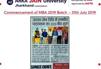 commencement of MBA 2019 Batch350x255