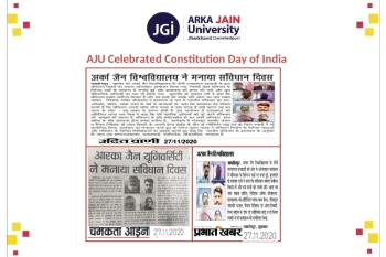 constitution day-1 350 X 233