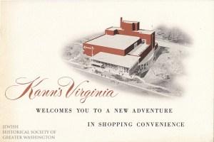 Kahn brochure 1951 (courtesy I Grew Up in Arlington)