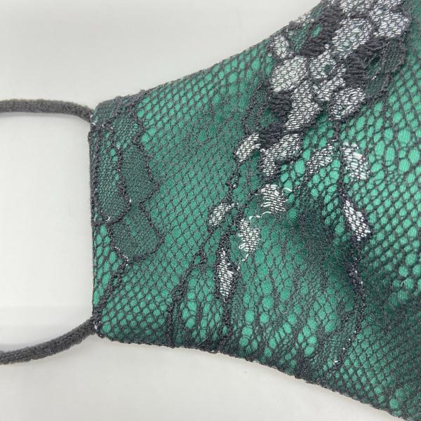 Mascarilla de satén verde nueva con encaje ARMATTA 1