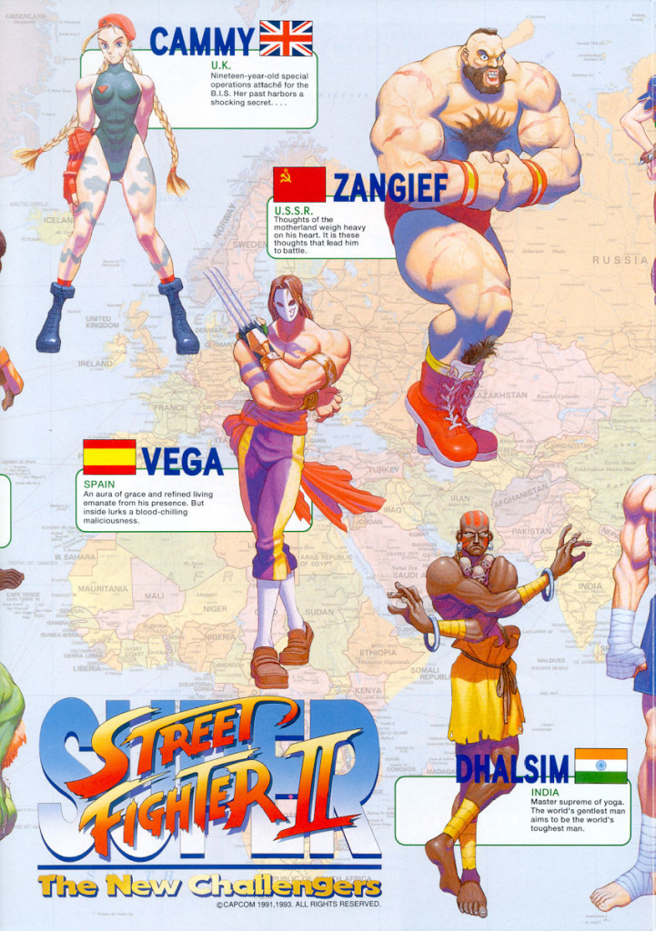 A portion of the arcade flyer for Super Street Fighter II, showing the rich character designs the game developers had to work from.