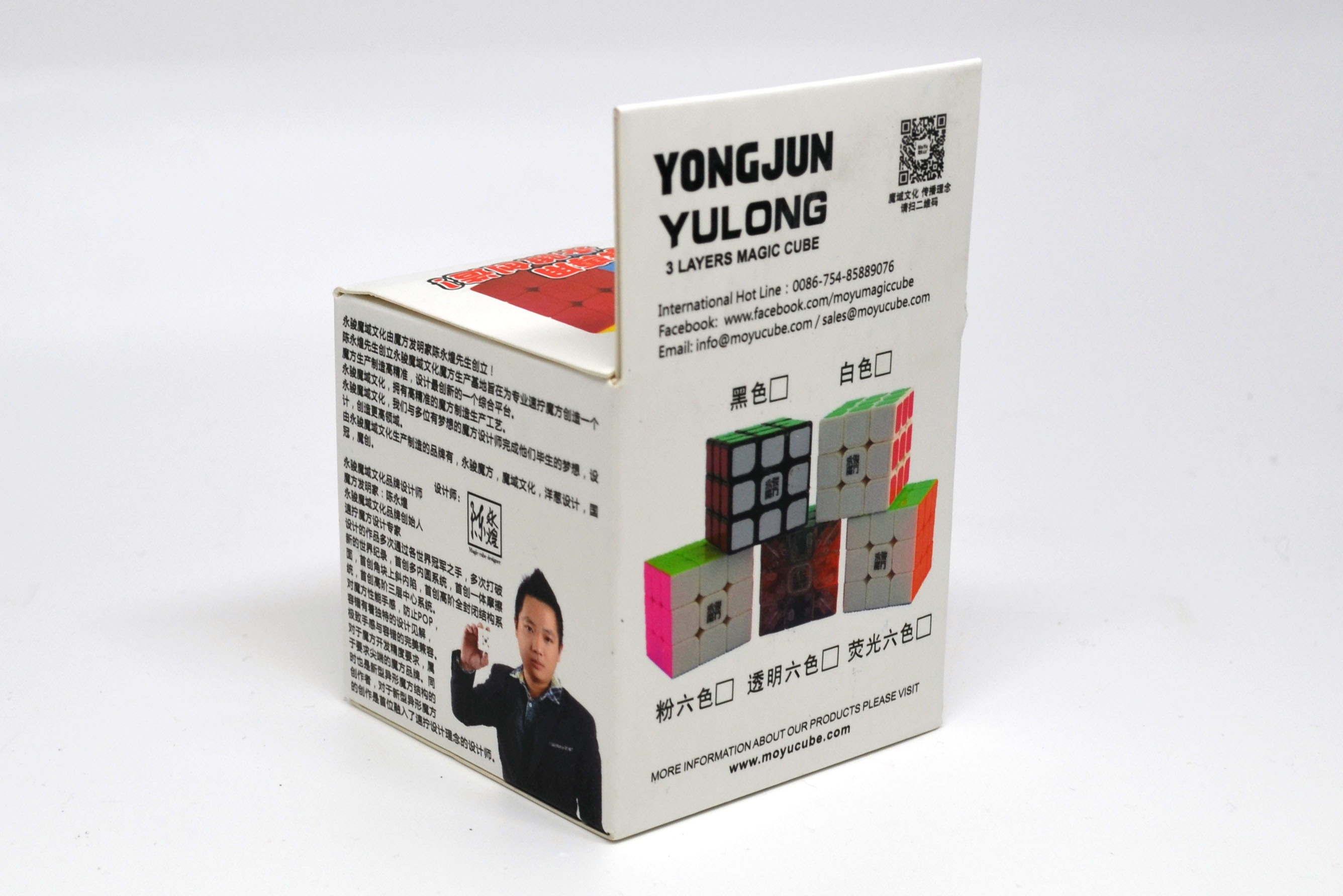 Although everything is in Chinese, there's really no language issue with this type of puzzle game.