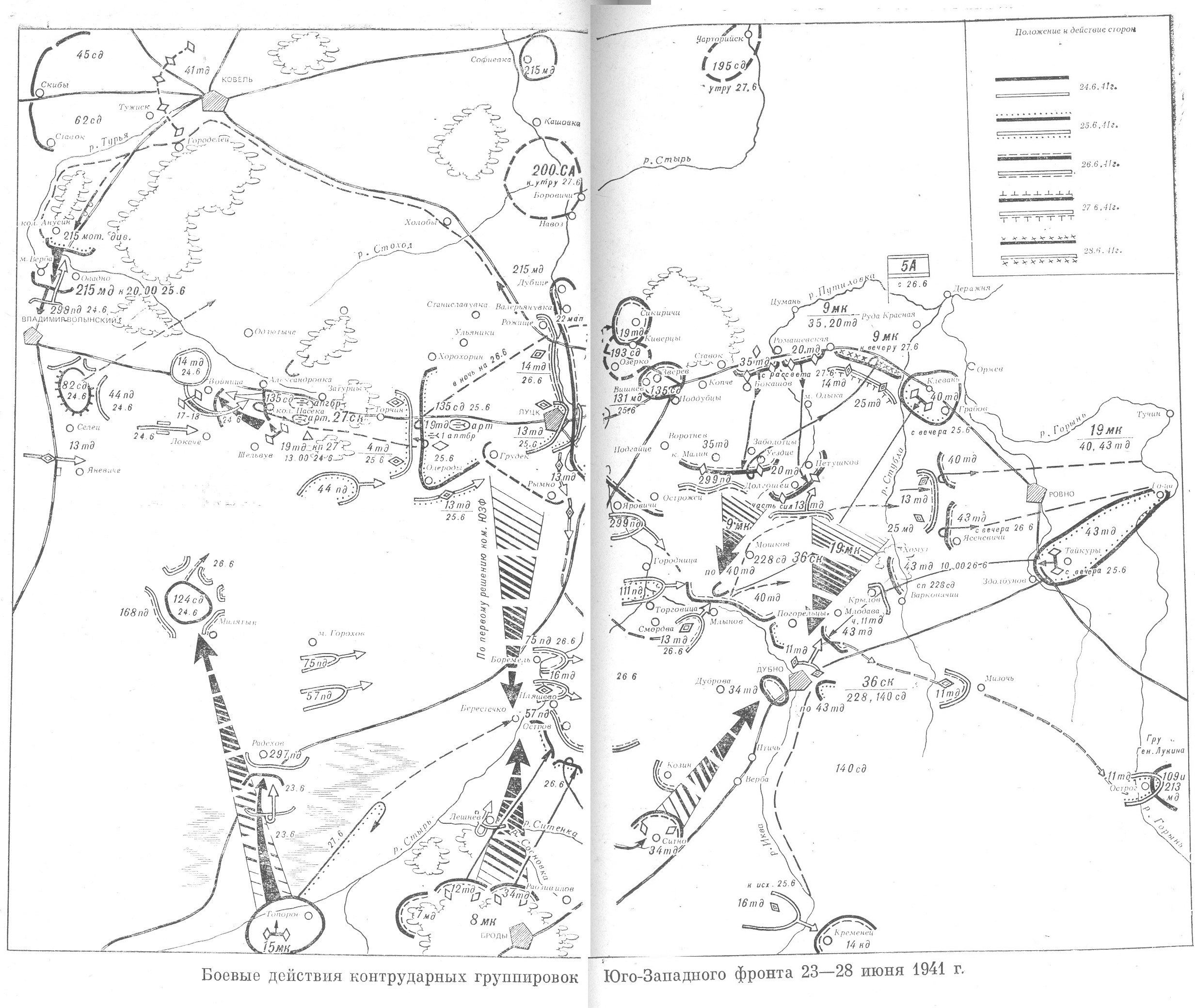 Sw4112 counter attacks of the south western front