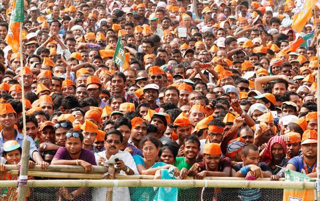 Assam BJP elections