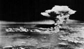 1945: Atomic Attacks on Japan