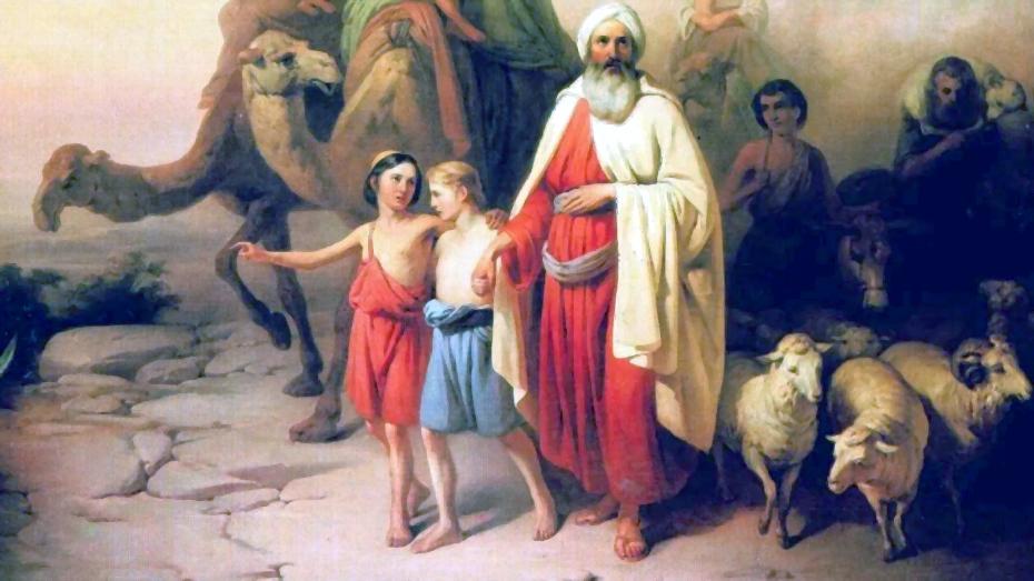 Abraham, Ismael et Isaac
