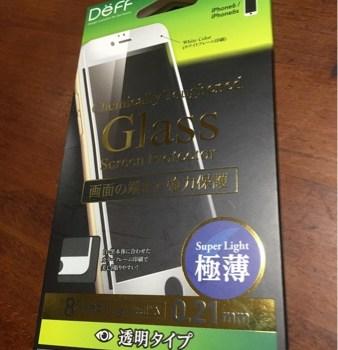 iPhone強化ガラスシール