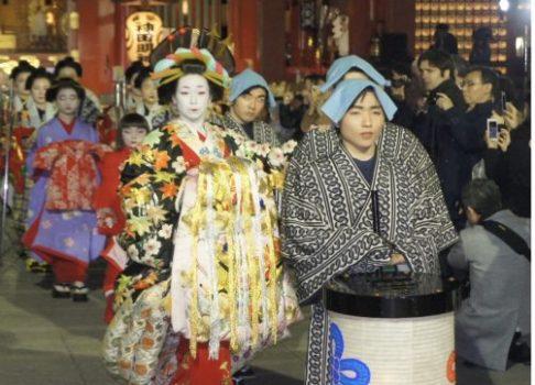 江戸文化遺産 講座&フェスティバル