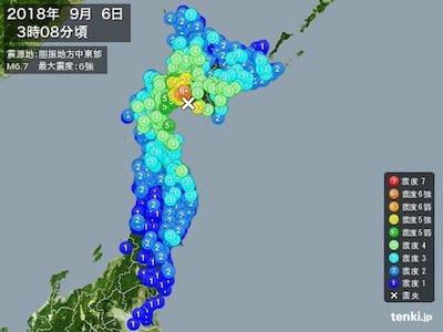 西の台風、北の地震