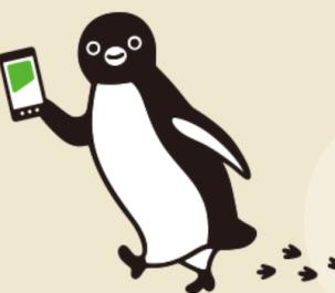 お役立ち情報・JRE POINT新サービス