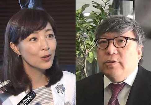 菊池桃子再婚