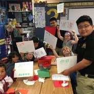 ESL Field Trip to Hope Elementary School