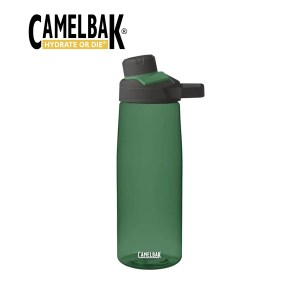 CamelBak Chute Mag 0.75 Litre Bottle – Hunter Green