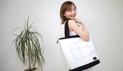 持ち歩くアート「ky」の手描きオリジナルトートバッグ