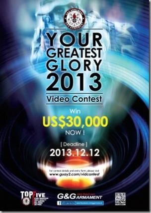 2013_VideoContest_en