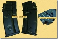 g36-hi-cap-mag-420rd-by-jing-gong-x3-combo-set-8681-p[ekm]239x160[ekm]