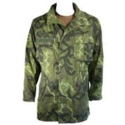 cz m95 jacket 500a