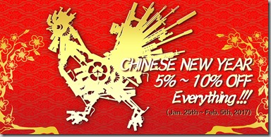 AST購物車輪播區-中國新年-R1
