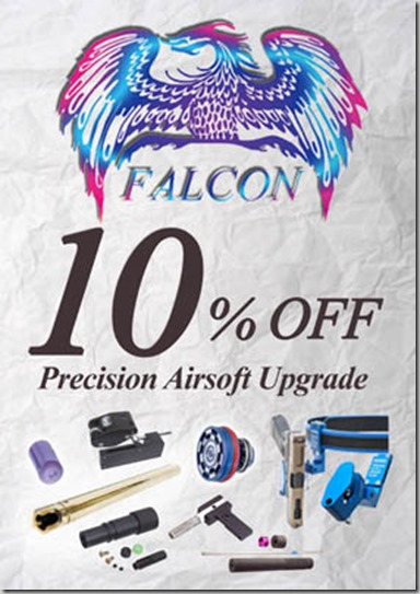 Falcon - 10% OFF - Low
