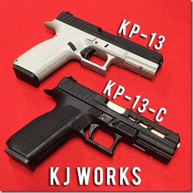 KP-13-C Image 1