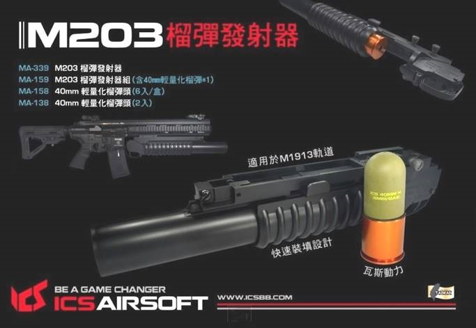 Jia Dyi: The final puzzle piece of airsoft guns