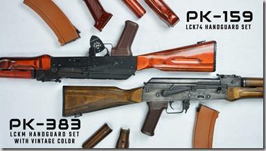 LCKM Handguard Set-1