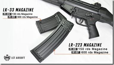 20200717 LK33-3