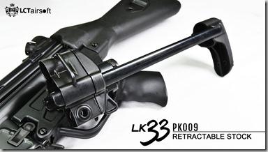 20200717 LK33-4