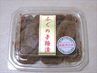 【ふぐの子 糠漬け】これを最初に食べた人はすごい!最強珍味を食す | だって富山人だもの