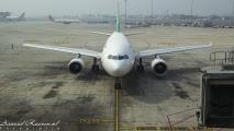 MahanAir Airbus A310
