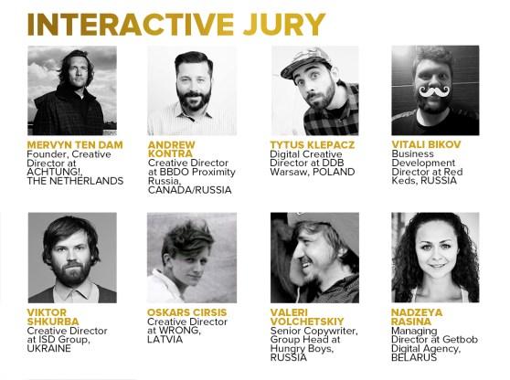 Интерактивное жюри