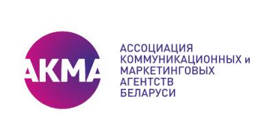 akma-480x252-1